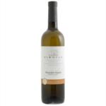 Witte wijn Castel Firmian Moscato Giallo